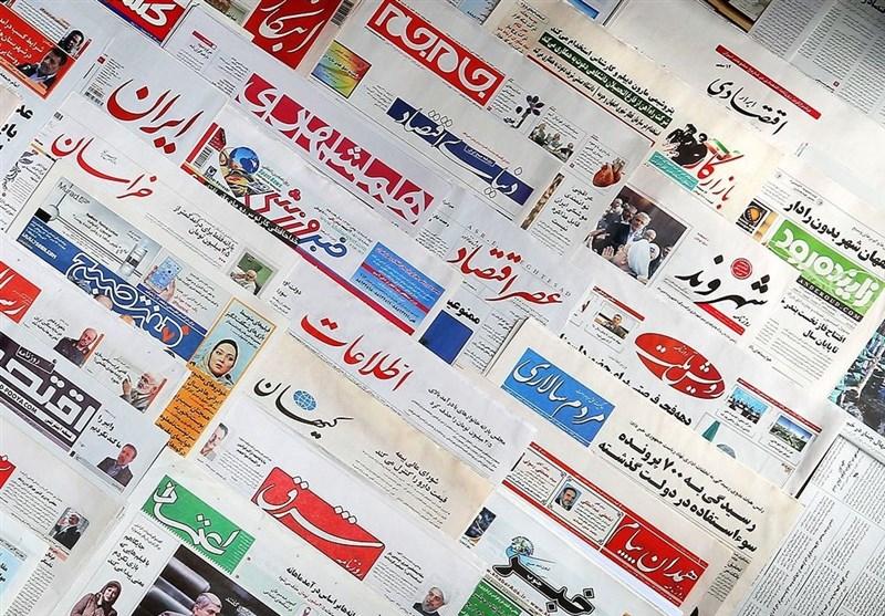 همایش سراسری خانههای مطبوعات سهشنبه برگزار میشود