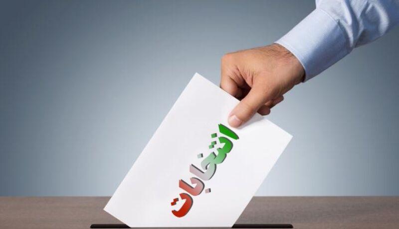 نتایج انتخابات هیئت مدیره و بازرسان خانه مطبوعات و رسانه های خراسان رضوی مشخص شد