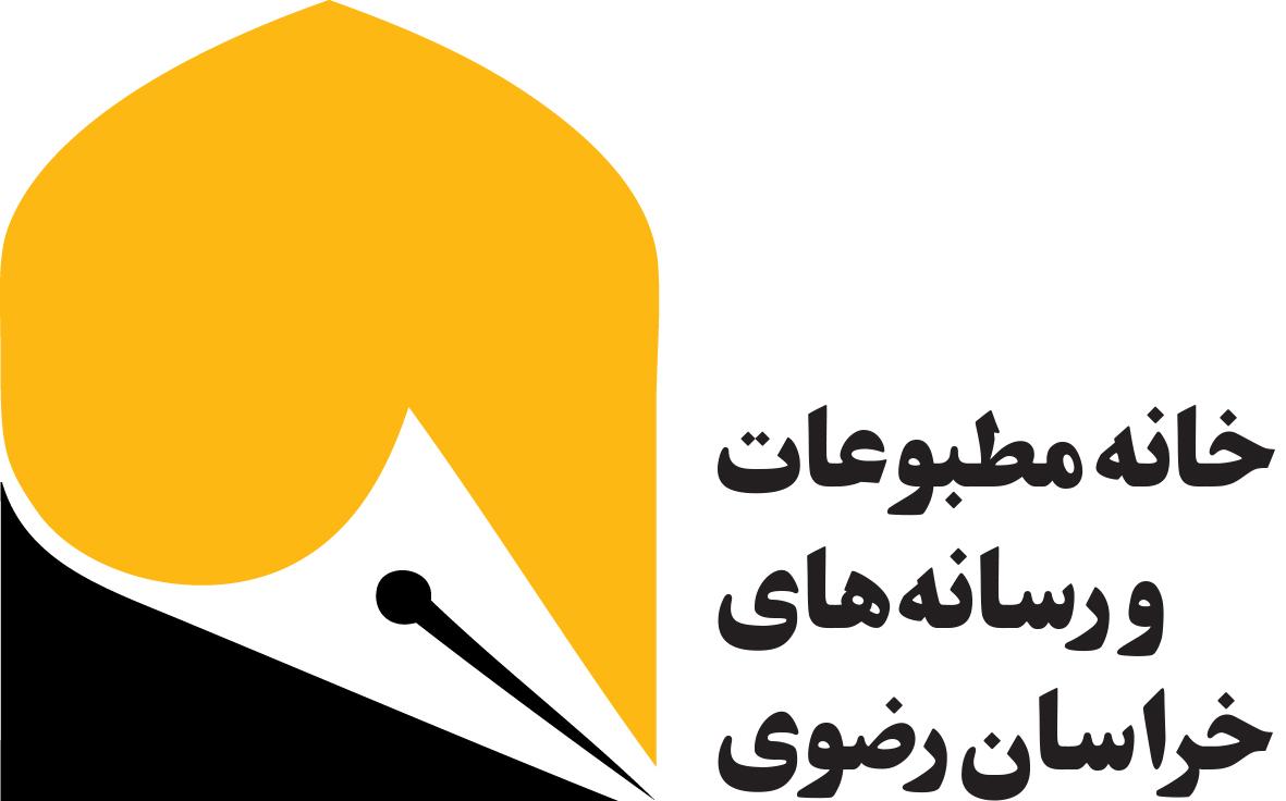 هیئت مدیره جدید خانه مطبوعات و رسانه های خراسان رضوی انتخاب شد